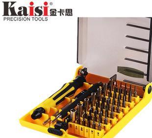 45合一多功能组合手动螺丝刀套装 多用手机维修工具 淘宝爆款;