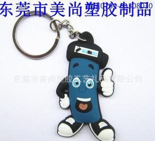 定制软质钥匙扣吊饰 五金圈塑料锁匙扣 微量射出钥匙圈;