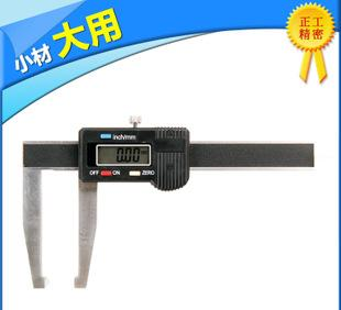 Is the production of various styles of stainless steel digital vernier caliper quality assurance