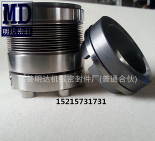 MFL WT80 نوع المعادن خوار ختم الميكانيكية مقاومة ارتفاع درجة الحرارة ارتفاع ضغط الختم مضخة burgmann الشرقية