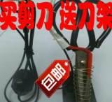 电热剪刀(可调温)修毛边剪 加热管式 电热裁缝剪 剪织带 电剪刀;