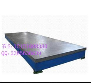 Factory direct sales of heavy cast iron working table, iron bench, mold maintenance platform, inspection station