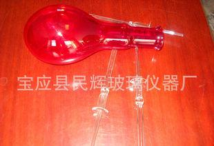 漁獲燈た集魚燈誘鱼灯ガラス筐体赤い電球芯柱漁殻殻芯柱無極電球