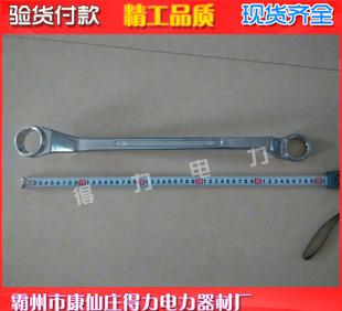Black double wrench double wrench mirror polished Meishuang wrench special offer promotions