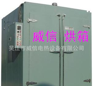 Prestige manufacturers direct sales, oven large oven aging 9001i certification are exported to home and abroad