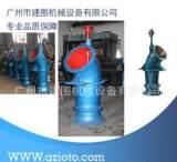 黄瓜视频【厂家直销】900ZLB-125轴流泵【正品保障】;