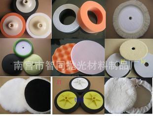 Manufacturer supply high quality precision sponge wheel sponge disc polishing wheel factory direct sales