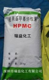 瑞益产品 优质 羟丙基甲基纤维素 hpmc 混凝土添加剂;