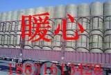 【暖心】环保岩棉管 厂家批发直销环保节能岩棉管保温材料;