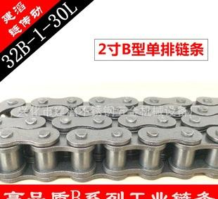 Manufacturers direct quality assurance 2 inch B type single row chain /32B-1-30L drive chain spot supply