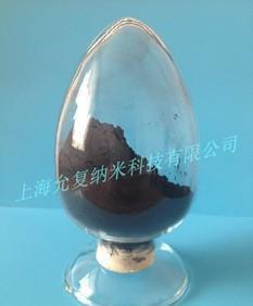 纳米铜粉 微米铜粉 超细铜粉 铜粉 电解铜粉 导电铜粉;