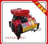 25马力高压手抬消防泵 JBQ6.0/14.0;