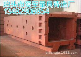 铸铁机床床身铸件 龙门铣床工作台 机床立柱来图订做各种铸件;