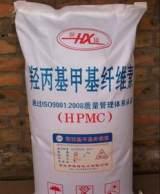 优质 羟丙基甲基纤维素 hpmc 混凝土添加剂;