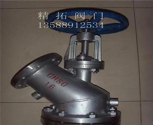 вверх и вниз, выставка типа изоляции теплоизоляции клапан разгрузочный клапан