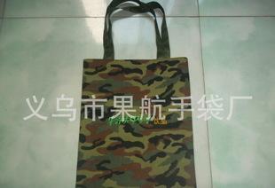 공급 고급 쌀 장식한 캔버스 휴대용 쇼핑백