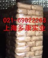 优质湿法炭黑N234、碳黑N234;