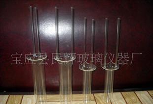 無電極ランプガラス内管芯柱高週波低週波明管バブルシェル