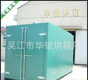 Specializing in the production of rubber - oven drying box of large transformer - motor rotor stator dipping drying box