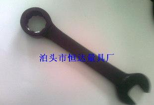 45# steel dual purpose wrench double headed wrench double headed wrench