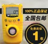 GAXT-H加拿大BW硫化氢检测仪,GAXT-H H2S检测仪硫化氢浓度检测仪;