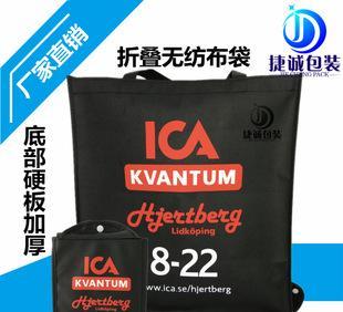 직접 판매업 고급 부직포 접기 포켓 얇은 자루 사용자 정의 환경 백 없는 핸드백 바닥 보력 지형