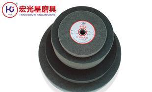 [wholesale] Hongguang star fiber wheel /200*50 nylon wheel / sponge polishing wheel 12P