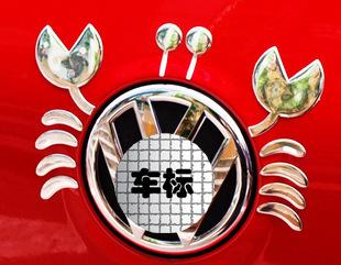 N-015 sticker wholesale creative personality black round vehicle logo stickers 3D car stereo crab