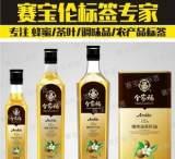油類商標印刷|食用油不干膠標簽【熱賣精選 實力大廠 UV輪轉機】;