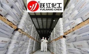 氢氧化镁出厂价环保型水处理剂印染废水的脱色吸附重金属负离子;