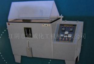 Salt spray test box testing equipment coating equipment