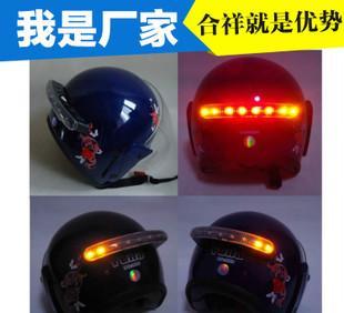 オートバイのかぶとブレーキランプ/電動車のかぶとブレーキランプ/ワイヤレス知能製禦LEDライト