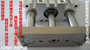 양질의 세 대 더블 이끌봉 실린더 MGPM16-25-50-100Z 공압 소자 진정한 흔들지 않는다.