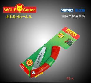 德国进口WolfGarten园林手动工具 园艺锯 手锯 粗枝锯 折叠锯子刀;
