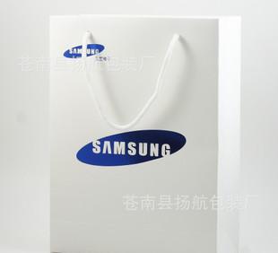 쇼핑백 광고 의류 가방 선물 봉지 포장 봉투는 맞추기 사용자 정의 휴대용 봉지 인쇄 무료 디자인