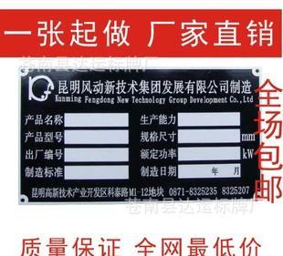태그 공장에서 생산 인쇄 기계 패널 부식 강, 카드 자동차 스테인리스 표시판
