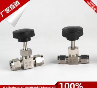 прямых производителей 304 нержавеющая сталь набор карт через игольчатый клапан / двойной набор карт игольчатый клапан запорный клапан / набор карт 8 м