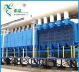 直銷供應 電廠涂裝除塵設備 布袋高效節能脫硫除塵設備;