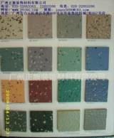 你懂的资源站长期大量供应 环保、健康、安全橡胶地板 正旗装饰PVC地板;