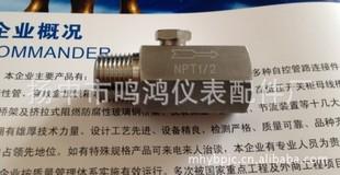 специализируется на производстве, затухание клапан игольчатый клапан, нержавеющей стали, наружная резьба игольчатый клапан запорный клапан, регулирующ