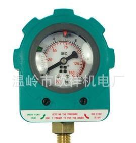 Domestic self suction pump pressure switch water pump pressure control switch water pump switch photoelectric induction pressure controller