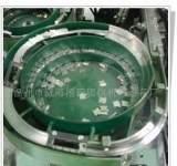 奥信自动化机械振动盘,自动送料振动盘(图);