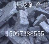 庆龙供应65-75硅铁 铸造原材料 铁合金 硅铁价格 质量有保证;