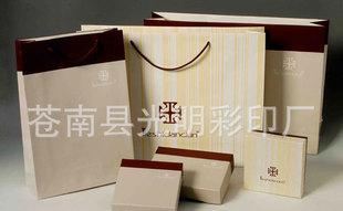 공장 주문 컬러 인쇄 식품 선물 소가죽 종이곽 창의 흰 소가죽 복장 포장 콘