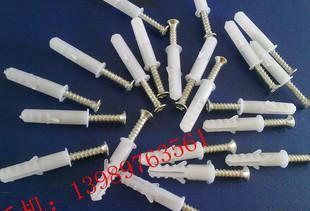 بيع المصنع مباشرة توسيع الأنابيب البلاستيكية، مسامير التوسع، جودة البيئة، بي توسيع أنبوب تغذية المسمار التوسع