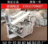 米面机械 饺子皮机 馄饨皮机 面皮机全自动多功能不锈钢饺子皮机;
