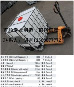 ] [Кыргызстана избегать прямых производителей тонн ведро КСГМГ ведро контейнер бочки 1000L квадрату хранения резервуар