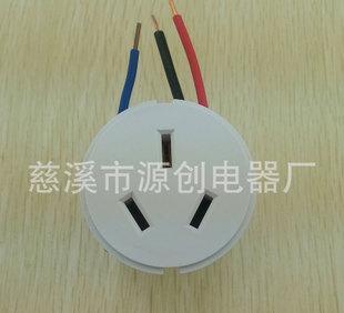 National standard 16A socket inner core replaceable type socket fittings