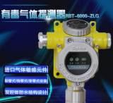 氯气检测仪氯化物检测仪固定式高精度氯气检测仪 (新品上市);