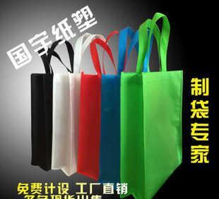 현물 주문 시스템 부직포 복막 자루 펀치 평 입 환경 쇼핑 핸드백 수 없는 견직물 자루에 접기